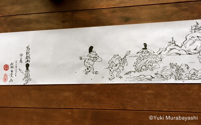 cyoujyumosya_murabayashi05
