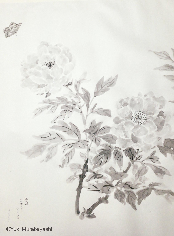 絵2_牡丹に蝶々