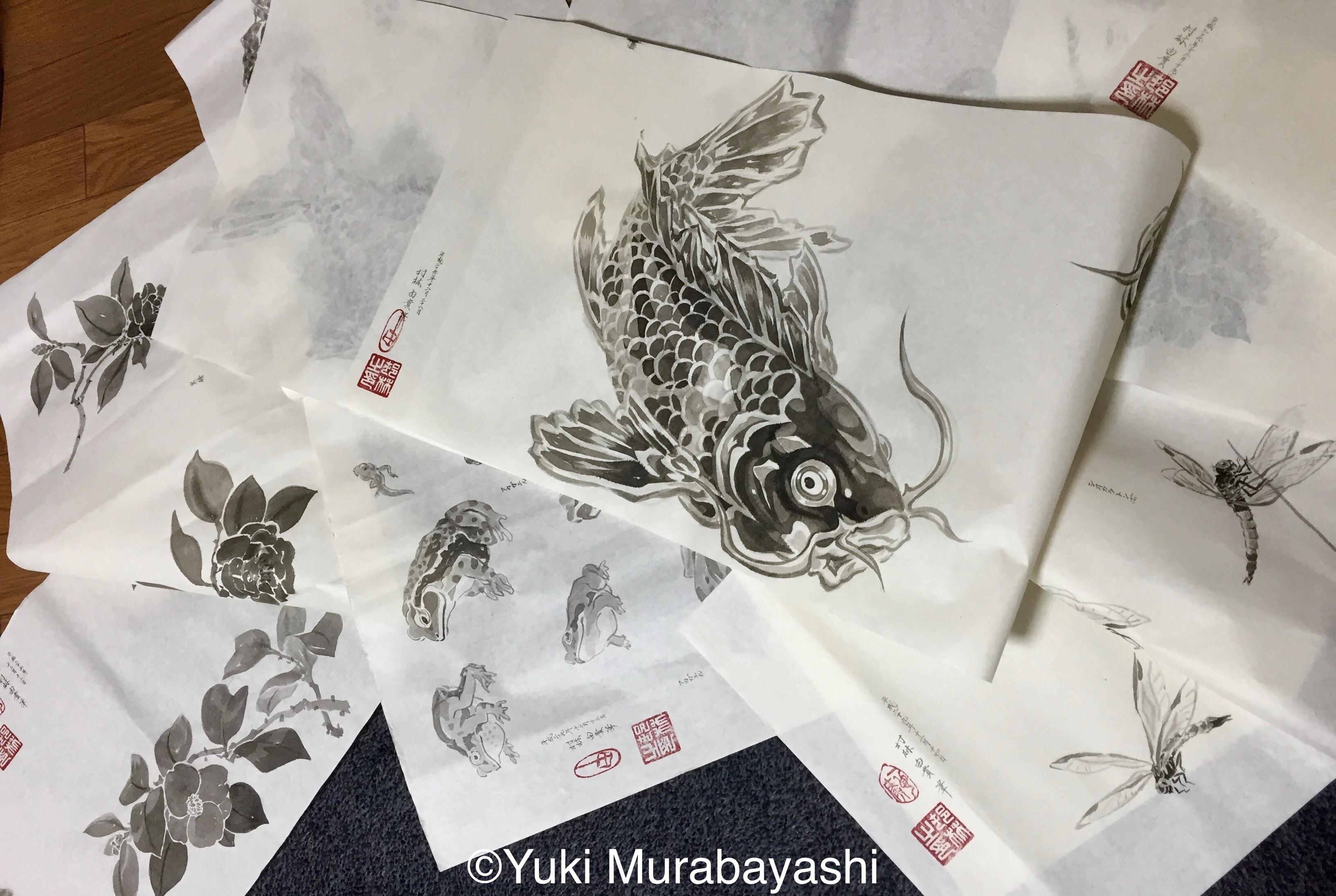 murabayashi_2017_2