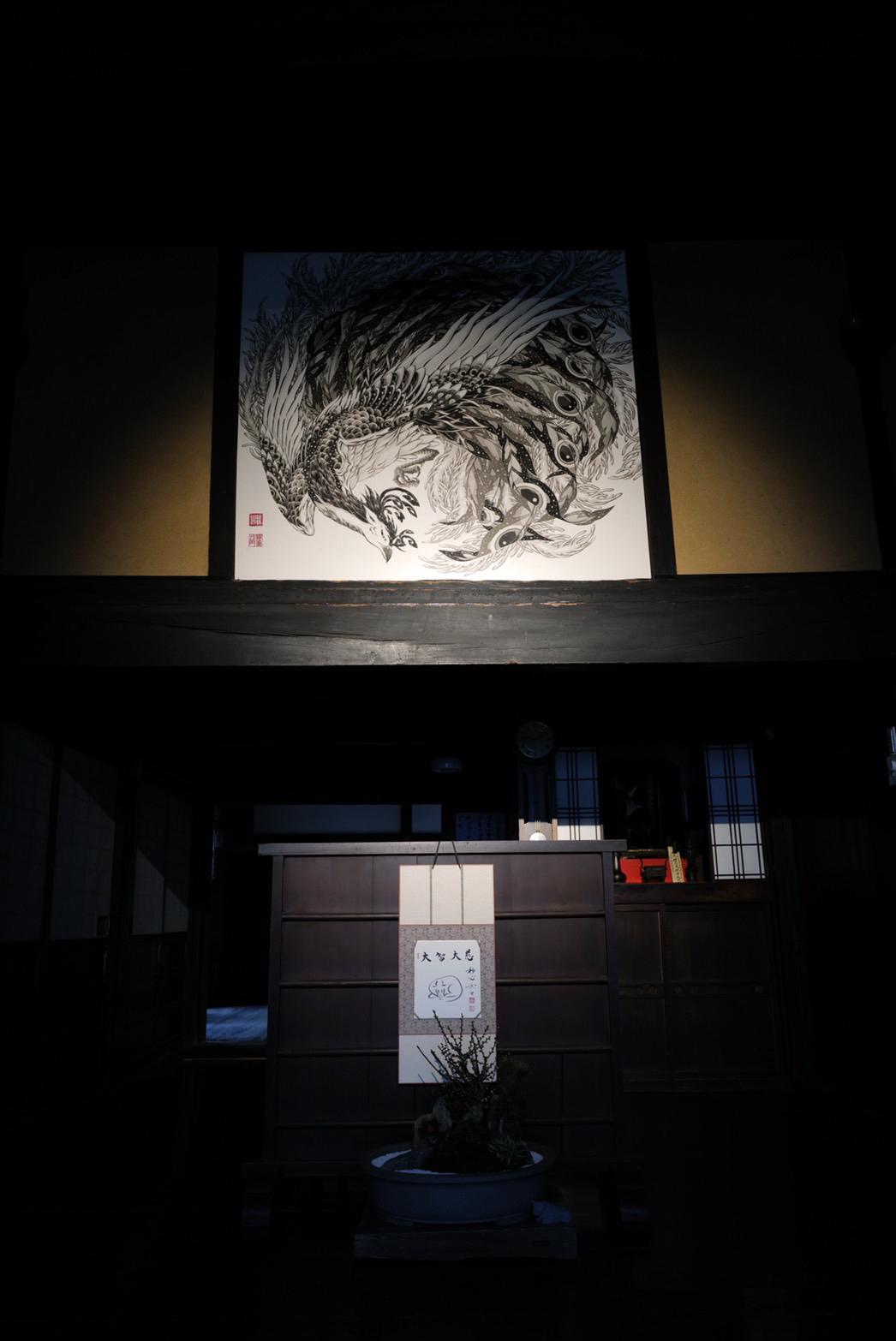 退蔵院庫裡玄関_鳳凰圖